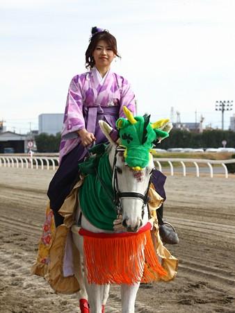 川崎競馬の誘導馬01月開催 龍Ver-06