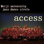 access2012