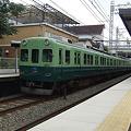 Photos: 京阪:2200系(2211F)-02