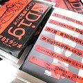 Photos: 勿体無くて使えない(;・∀・)…