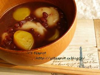 写真: 2012_01110001