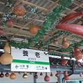 Photos: 養老駅