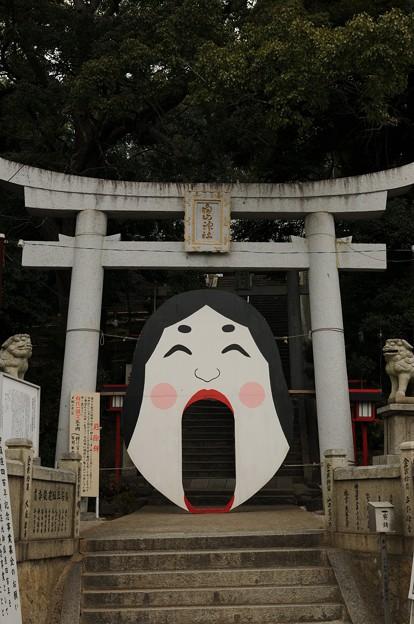若松 赤島 白山神社
