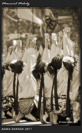 朝霞鳴子一族め組_14 - 「彩夏祭」 関八州よさこいフェスタ 2011