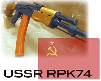USSR RPK74