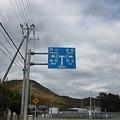 写真: P1010556