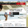 写真: Operaパネル:iPhone版Yahoo!辞書