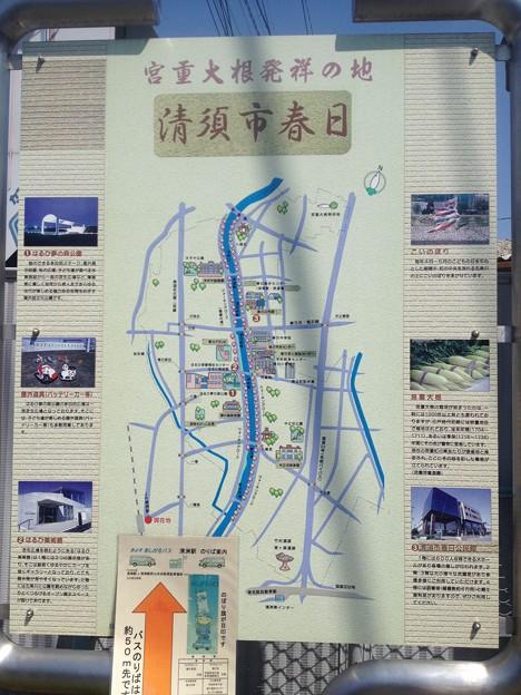 清洲駅_04;清須市の観光案内