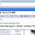 Operaアドレス・フィールドの検索機能にガイド表示!(拡大)