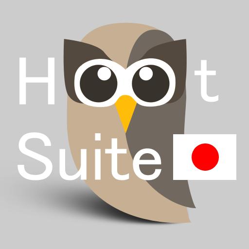 写真: HootSuite Japanアイコン:ユニクロ風