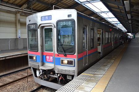 3500形@実籾駅[7/30]