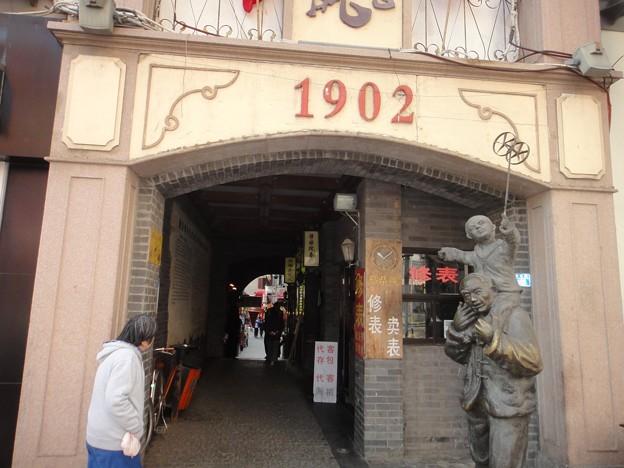 青島 老外街 6 中山路入口