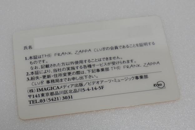 THE FRANK ZAPPA CLUB - MEMBERSHIP CARD 裏