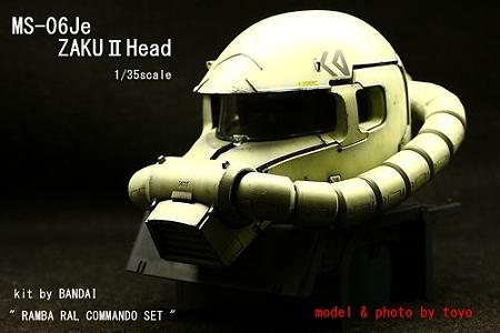 zaku head (1)