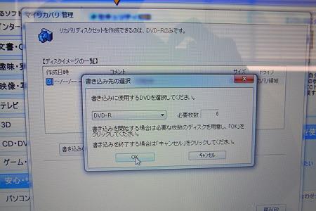 RIMG3486