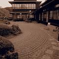 Photos: 鐘景閣の庭先