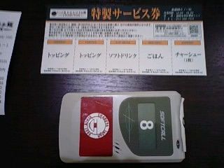 111019_1107~0001