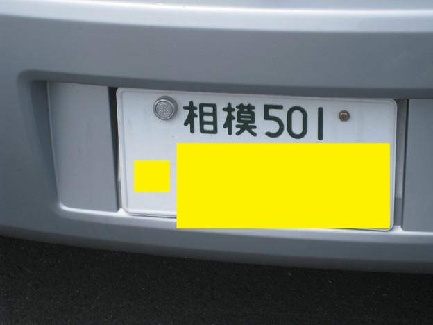 ナンバープレート4