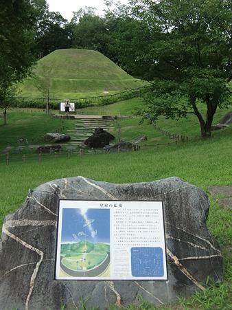 高松塚古墳3947