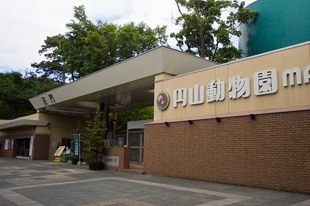 mauyama110705001