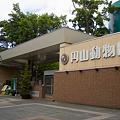 Photos: mauyama110705001