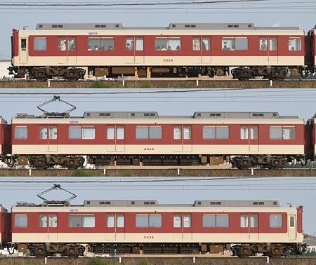 近鉄2430系2434F(G34)海側側面 2012.04.24