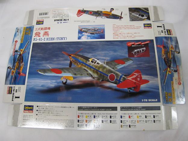 ハセガワ 72 川崎 キ61-1丁 三式戦闘機 飛燕 塗装済みキャノピー付き