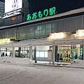 JR東日本 青森駅
