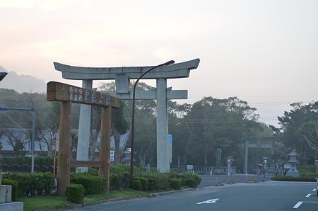 宗像大社・辺津宮