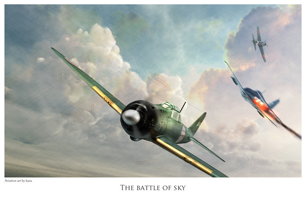 The Battle of sky