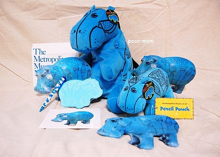 メトロポリタン美術館土産の青カバウィリアムグッズ