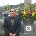 Photos: 春分の日・墓参り2