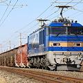 Photos: 常磐線 安中貨物