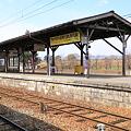 列車の来ない駅