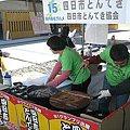 写真: IMG_6493