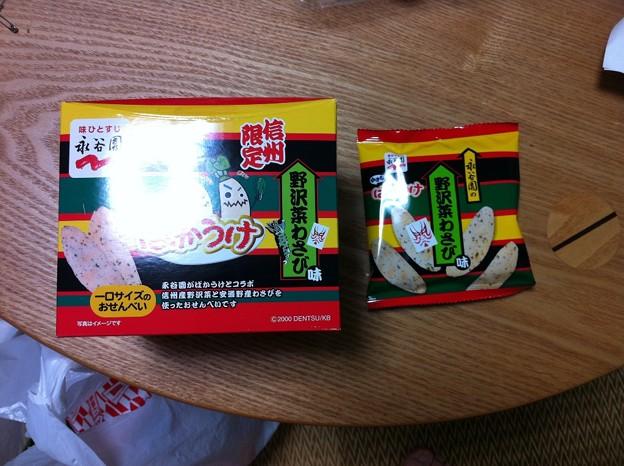 20111103 ばかうけ 信州野沢菜お茶漬味 02