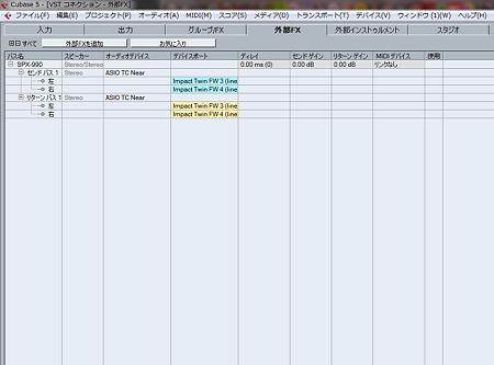 CUBASE5_外部FX画面_SPX990