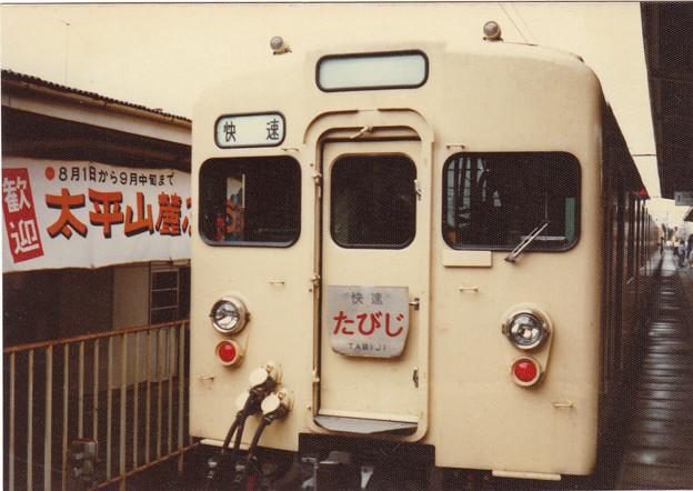 東武 8000系(53)