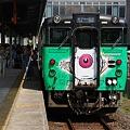 Photos: Medamaoyaji Train_