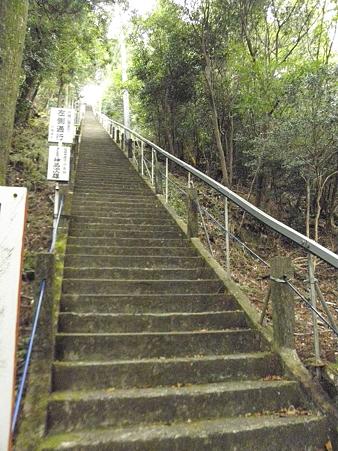 尺間山モノレール