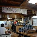 Photos: 20110726_九十九里・いさりび食堂