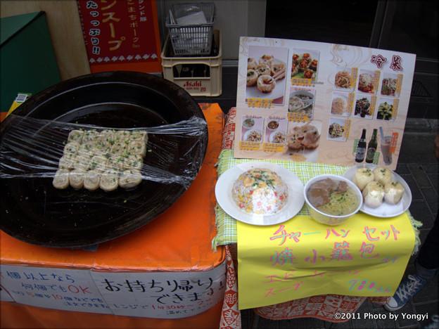 永祥生煎館・上野店