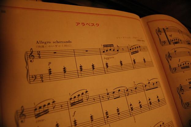 ピアノの定番曲「アラベスク!」