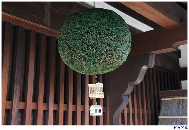 20110918_旧岡田家住宅_02