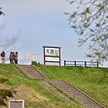 Photos: 2012_0415_154934