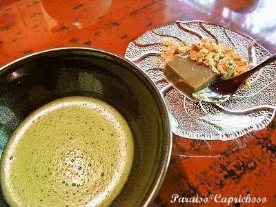 粟田山荘・胡麻餅