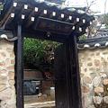 Photos: 壽硯山房1