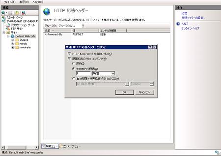 WinSvr2008HTTPHeader