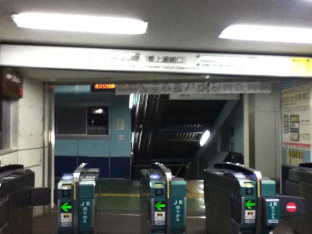 京王線から南部線へ(1)分倍河原駅