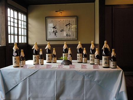 七賢人 日本酒